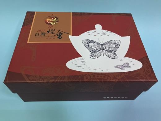 台中包裝盒,台中包裝設計,彩盒印刷台中,紙盒印刷台中,紙盒設計台中,台中紙盒彩盒印刷,台中包裝盒工廠,台中PET塑膠包裝盒,台中包裝盒,彩盒印刷,紙盒印刷,台中塑膠包裝盒,台中紙盒彩盒印刷,台中包裝盒工廠,台中PET塑膠包裝盒,台中PP塑膠包裝盒,台中PVC塑膠包裝盒,台中紙盒工廠,台中紙盒公司,台中彩盒印刷廠,台中包裝盒公司,台中紙盒批發