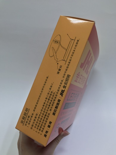 台北包裝盒,台北包裝設計,彩盒印刷台北,紙盒印刷台北,紙盒設計台北,台北紙盒彩盒印刷,台北包裝盒工廠,台北PET塑膠包裝盒,台北包裝盒,彩盒印刷,紙盒印刷,台北塑膠包裝盒,台北紙盒彩盒印刷,台北包裝盒工廠,台北PET塑膠包裝盒,台北PP塑膠包裝盒,台北PVC塑膠包裝盒,台北紙盒工廠,台北紙盒公司,台北彩盒印刷廠,台北包裝盒公司,台北紙盒批發
