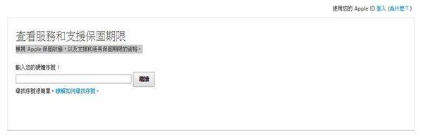 台南iphone修, 台南iphone快修, 台南iphone 螢幕, 台南蘋果維修 中心, 台南iphone電池 更換, 台南iphone 維修, 台南iphone換電池, 台南iphone維修 台南,台南iphone螢幕, 台南iphone6 換電池, 台南iphone維修, 台南iphone 電池, 台南iphone維修 中心